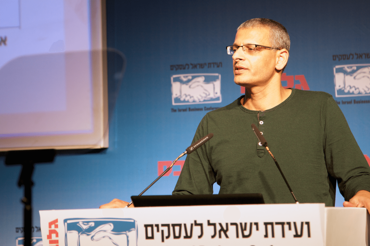 פרומפטר נשיאותי בועידת ישראל לעסקים