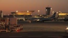 שדה תעופה